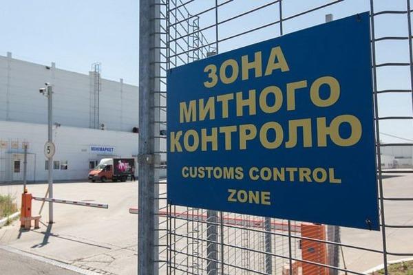 Побег от путинского режима: на украинской таможне семья граждан РФ попросила политическое убежище
