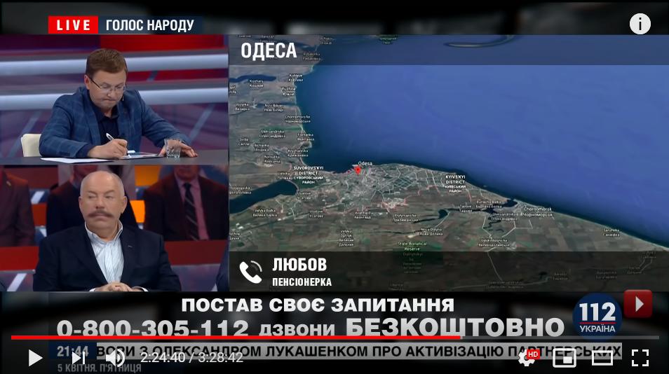 """Пенсионерка из Одессы сорвала эфир """"112 канала"""", сказав все, что думает о Зеленском, - все аплодировали: видео"""