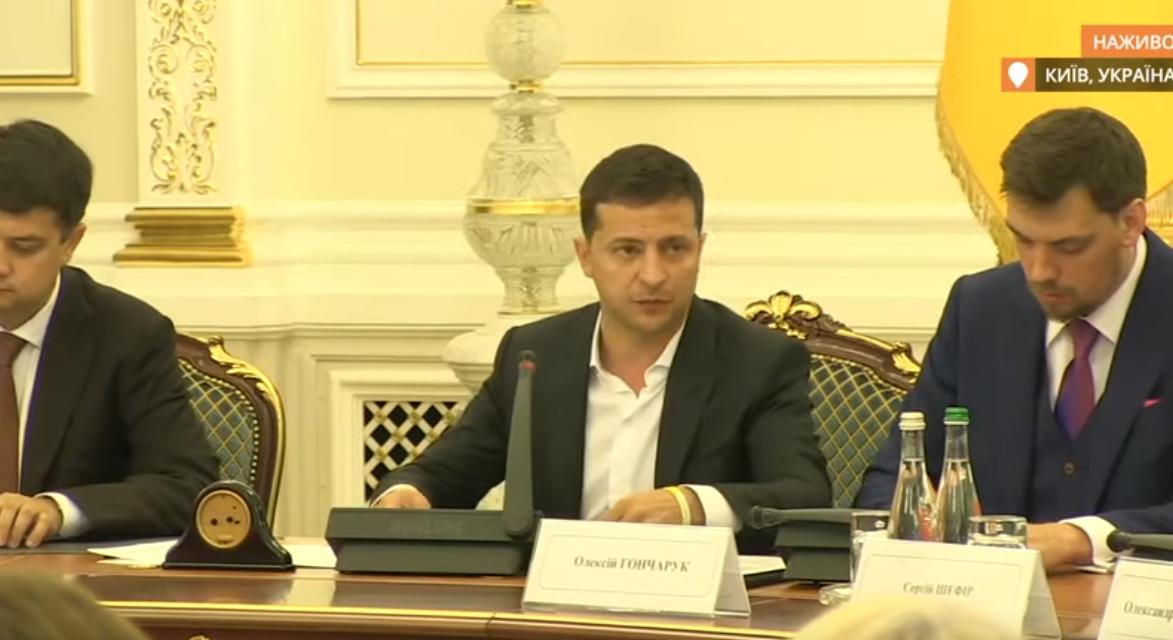 Мост в Станице Луганской: Зеленский рассказал о решении проблемы
