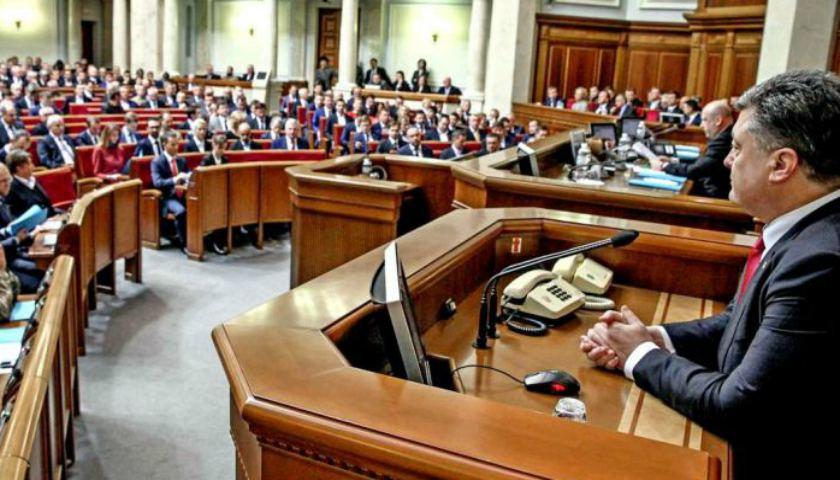 Верховная Рада наконец приняла важнейший для Украины закон об Антикоррупционном суде - подробности