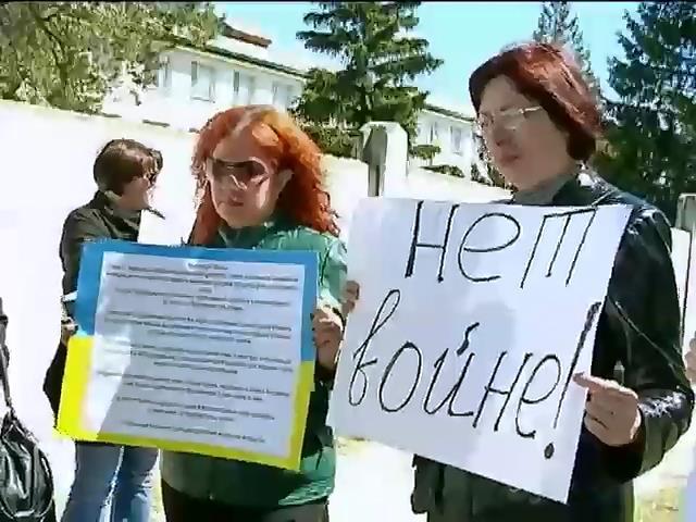 Солдатские матери Украины начали вести учет погибших военных на Донбассе