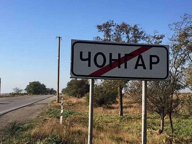 Продам место в очереди на Крым: желающие попасть на полуостров вновь становятся легкой наживой