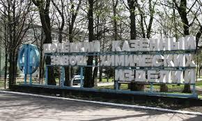 В Донецке без воды остался казенный завод химических изделий