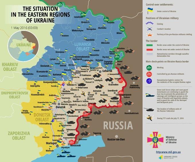 Карта АТО: расположение сил в Донбассе от 02.05.2016
