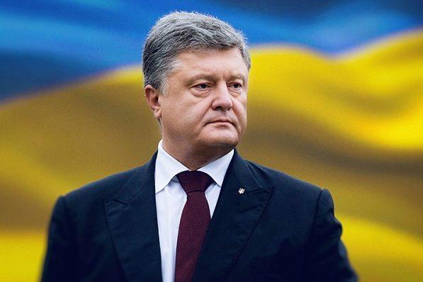 """Петр Порошенко: Безвиз - не просто победа, а глобальная перемена для Украины. Это будет уже окончательное """"прощай"""" российской империи и СССР"""