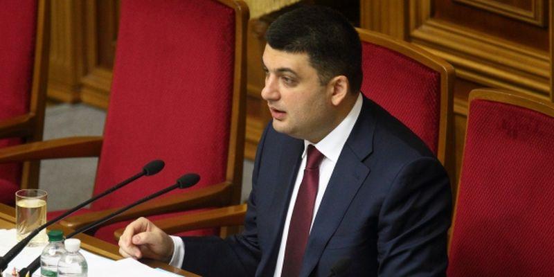 Гройсман: Мы никогда не поддержим легализацию однополых браков в Украине
