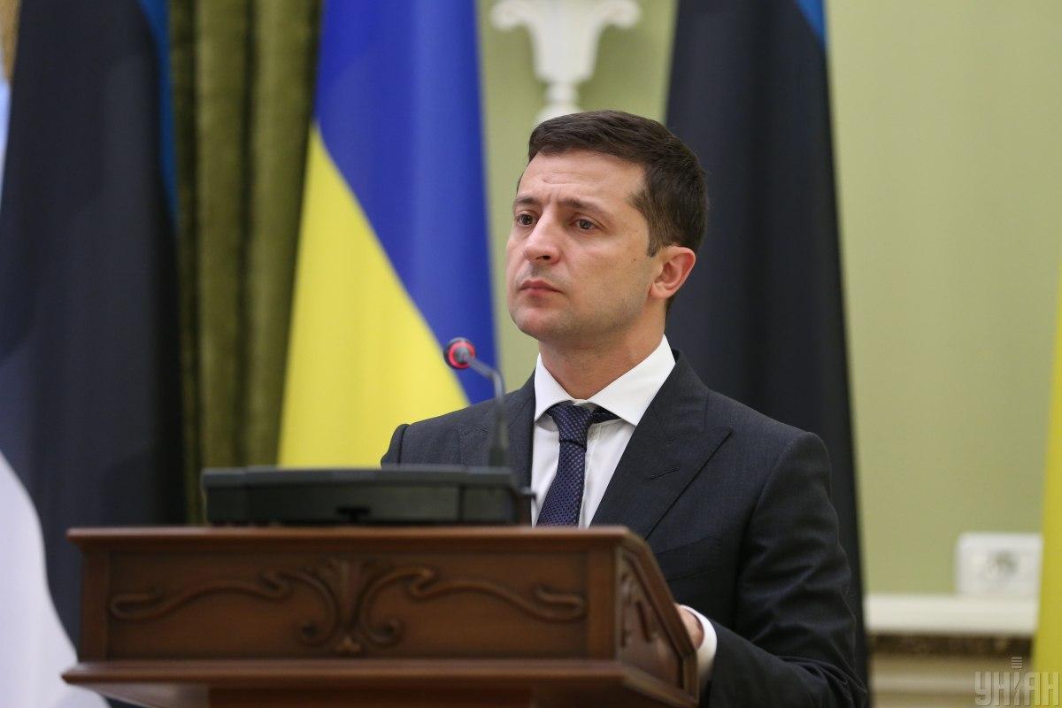 Украина, Обращение, Трамп, Зеленский, Встреча, Financial Times.