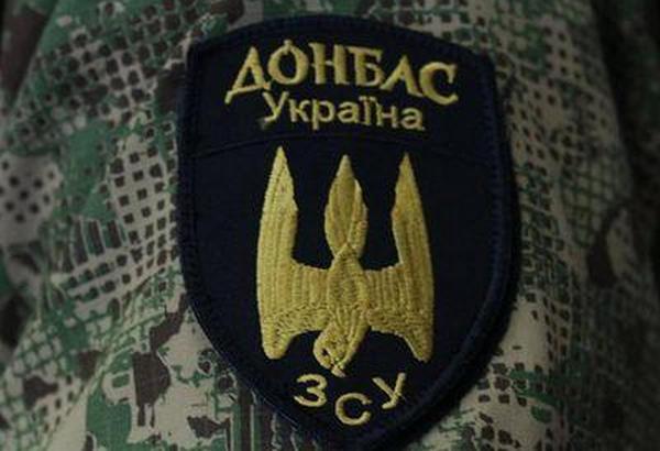 украина, война на донбассе, бутусов, рейд, грловка, оос, всу, батальон донбасс