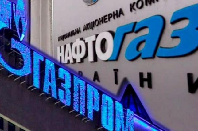 новости, Украина, Россия, газовые переговоры, газ, встреча, Брюссель, Еврокомиссия, Марош Шевчович, Нафтогаз, Газпром