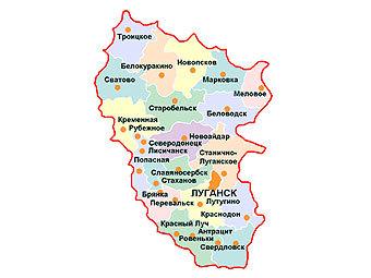 СМИ: на горсовете Лутугино установлен флаг Украины