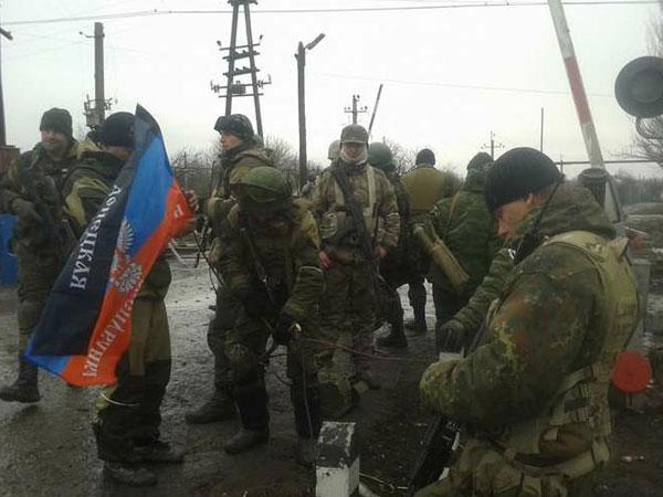 Ситуация в Донецке: новости, курс валют, цены на продукты 11.04.2015