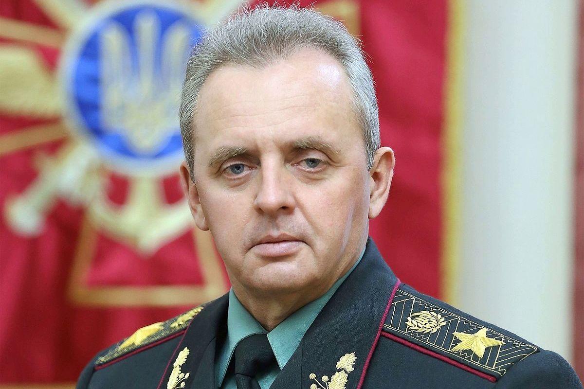 """Генерал ВСУ Муженко: """"Самое эффективное средство прекращения огня - жесткая """"ответка"""""""""""