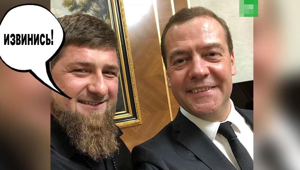 Россиянам надоело кормить Кадырова - Медведев при поддержке Путина наносит по Чечне удар