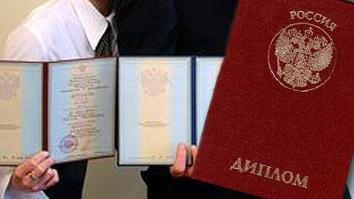Выпускникам вузов юго-востока Украины разрешили получить дипломы России, - минобразования