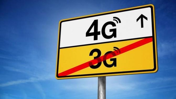 На пути к 4G: Кабмин анонсировал старт продаж лицензий системы связи четвертого поколения