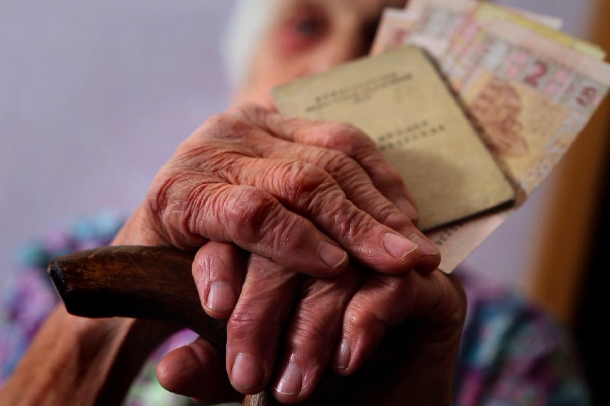 украина, пенсия, общество, реформа