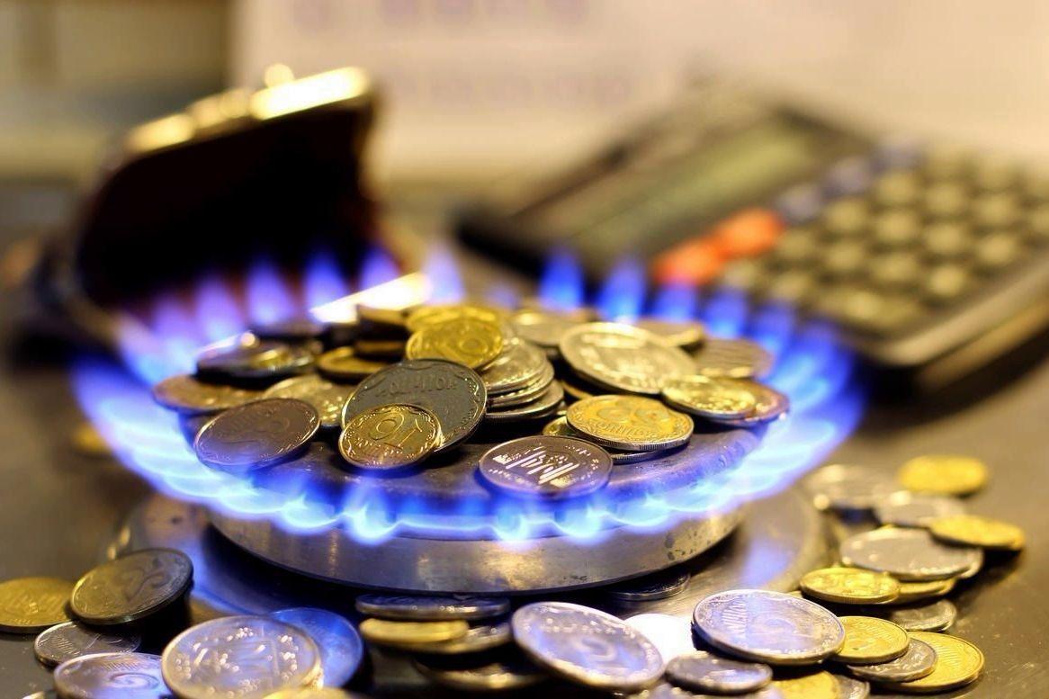 Тарифы на газ в Украине резко выросли с 1 мая. Поставщики сказали, сколько придется платить украинцам