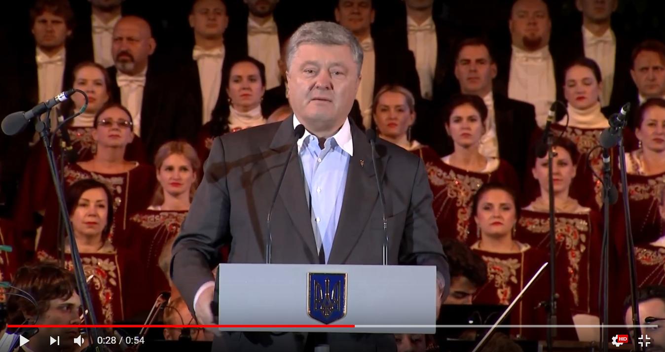 Порошенко: Весь мир требует от Путина освободить Сенцова и всех политзаключенных Украины - сильные кадры