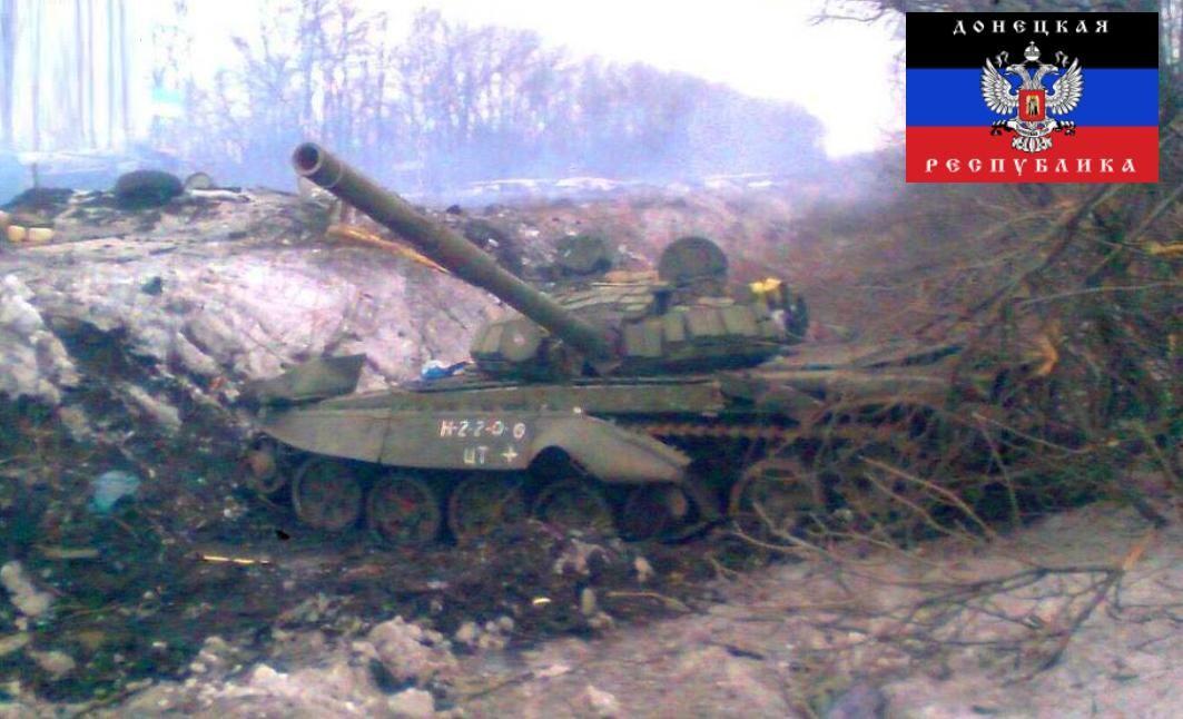 """Волонтер """"ДНР"""" про погибших под Горловкой: """"У нас потери большие... Люди, помогите, пожалуйста, мешками!"""""""