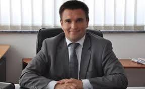 МИД, Климкин, Россия, Украина, дипломатические отношения