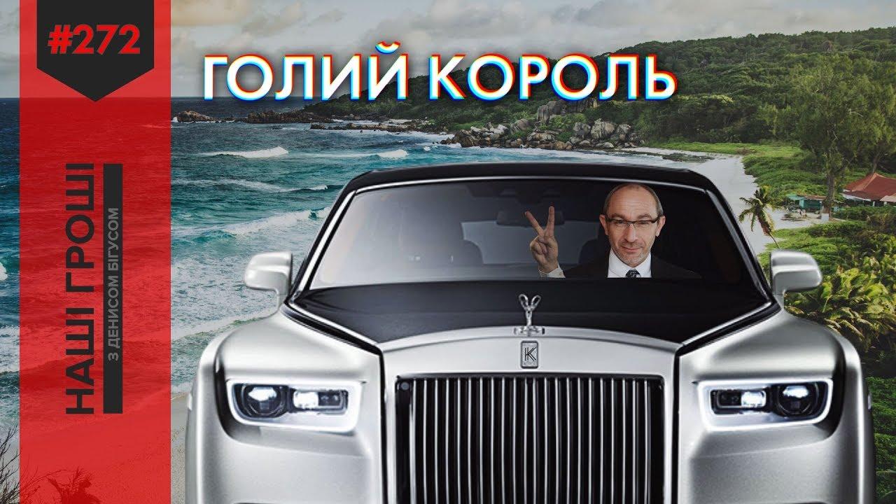 Кернес, Харьков, Политика, Мэр, Городской голова, Гайсинская.