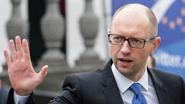 """Яценюк намерен установить новые цены на газ: """"Пересчитать и вернуть людям деньги"""""""
