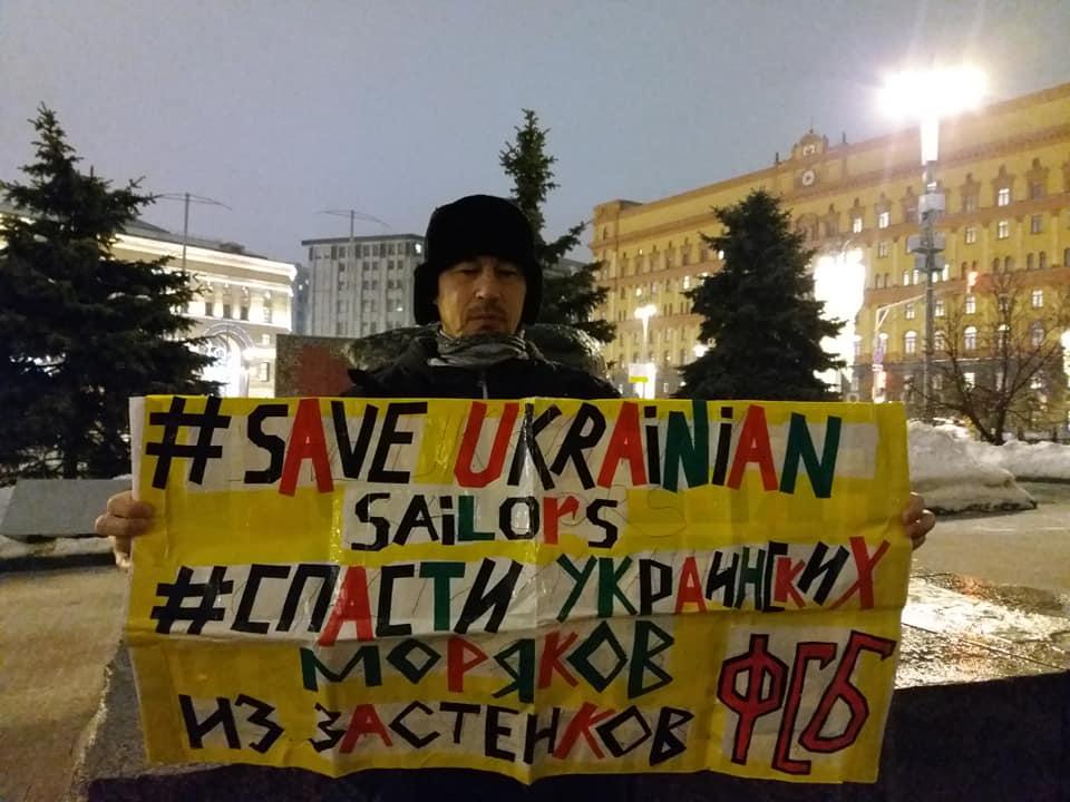 Россия, политика, Азовье, Украина, конфликт, моряки, протесты, Москва