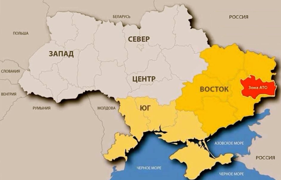 донбасс, ато, агрессор, реинтеграция донбасса, лнр, днр, терроризм, армия россии, перемирие, новости украины, донецк, доновга, донога, жебривский, новости украины, украина