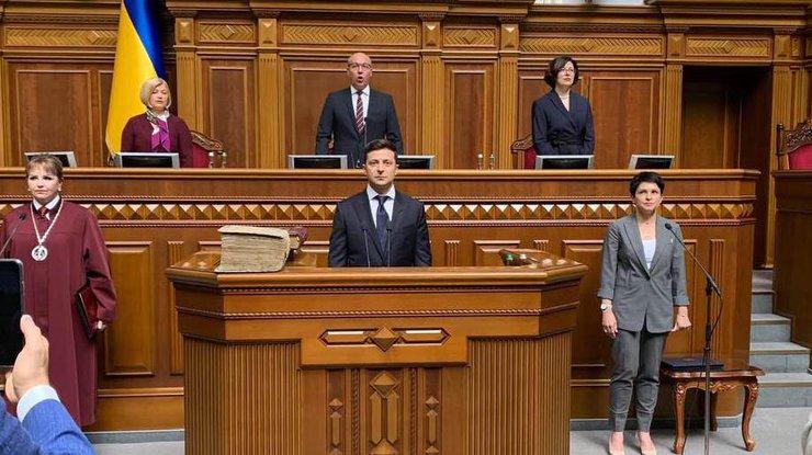 Зеленский, Верховная Рада, заявление, роспуск ВР, наказание, тюрьма, срок