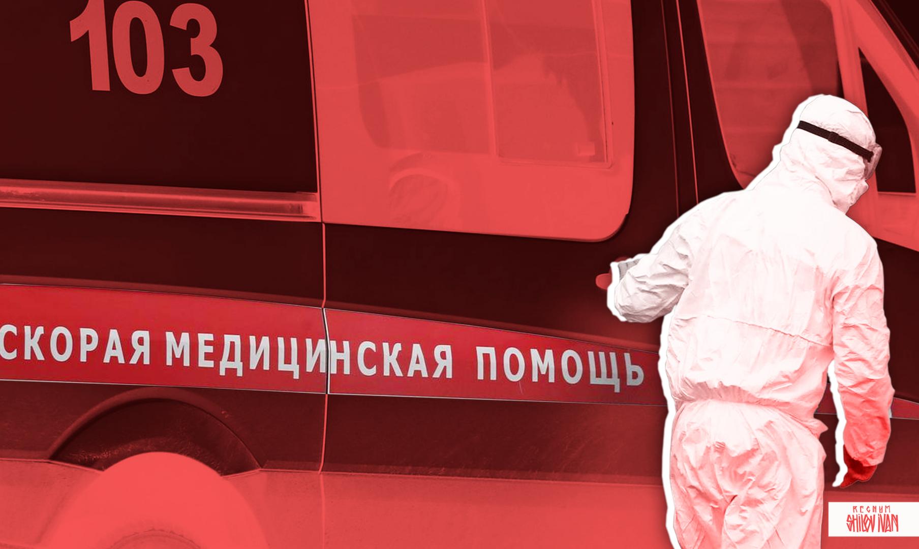 В России общее число заболевших коронавирусом пробило психологическую отметку: в Москве резкий скачок