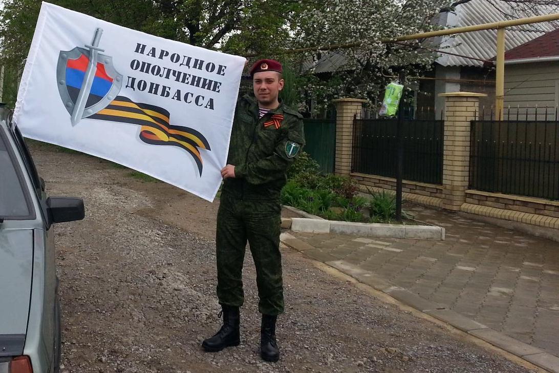 """Снайпер ООС """"снял"""" под Широкино спецназовца """"ДНР"""" Левина - у террористов траур"""
