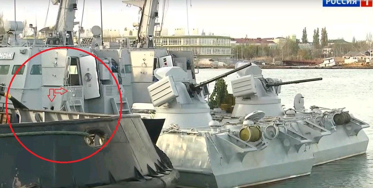Фото катеров ВМФ Украины в Керчи: соцсети поразила деталь на снимке - украинцы потрясены поступком России