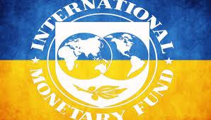 Парламент, Украина, МВФ, ГОКи, Экономика, Украина, Турция, Россия, Налоги, Кредит