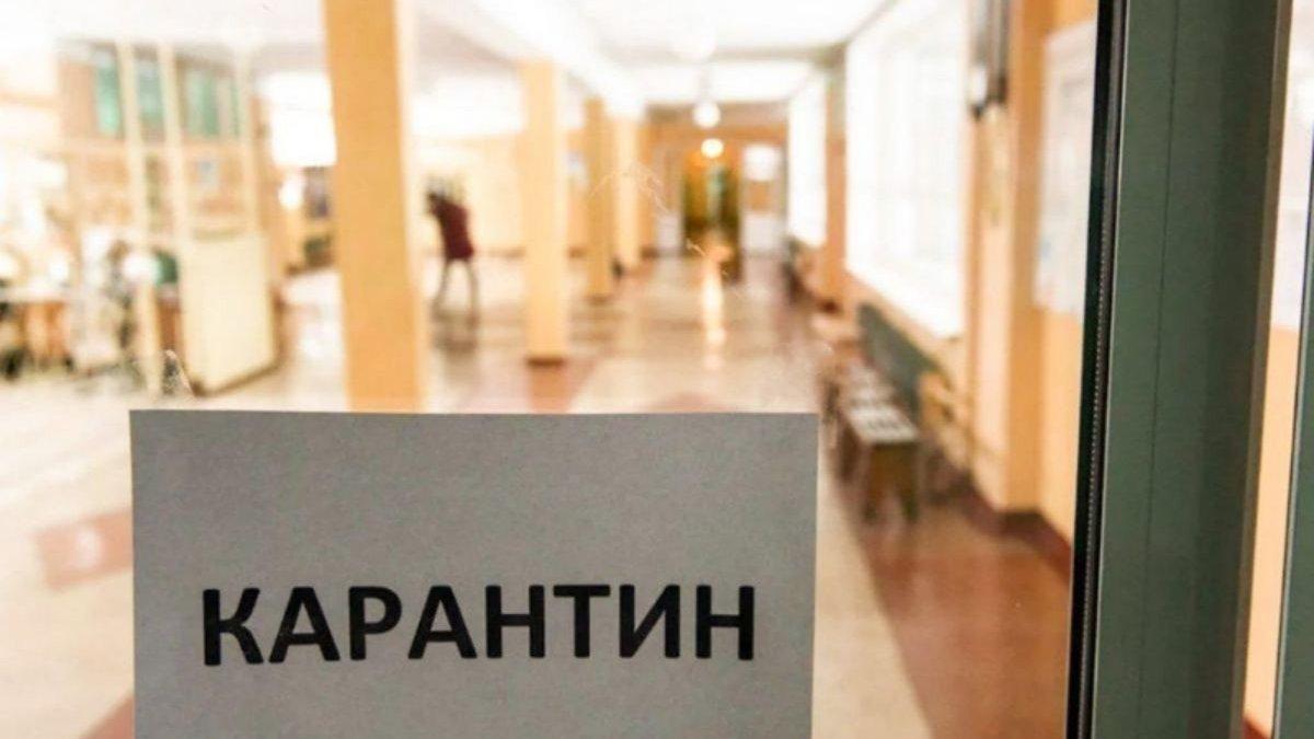 Сколько украинцев поддержали введение локдауна: результаты опроса