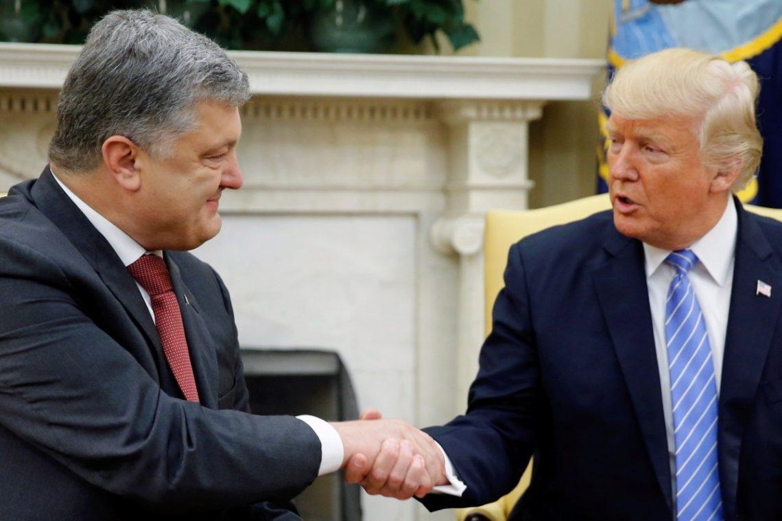 Однозначный успех Киева: Пономарь подвел итоги визита Порошенко в США