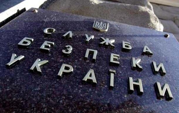 Тайна следствия: СБУ не передавала СМИ список из 47 возможных жертв Кремля после Бабченко