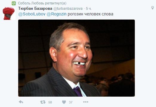 """Рогозин может остаться без зубов: сроки сдачи космодрома """"Восточный"""" переносились дважды"""