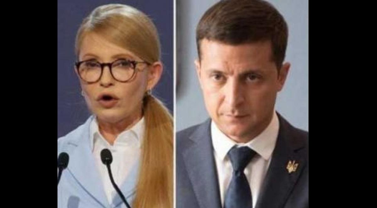 новости, Зеленский, выборы президента 2019, Царев