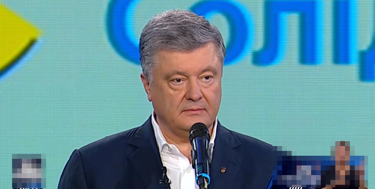 Украина, Порошенко, Политика, Слуга народа, Зеленский, Президент.