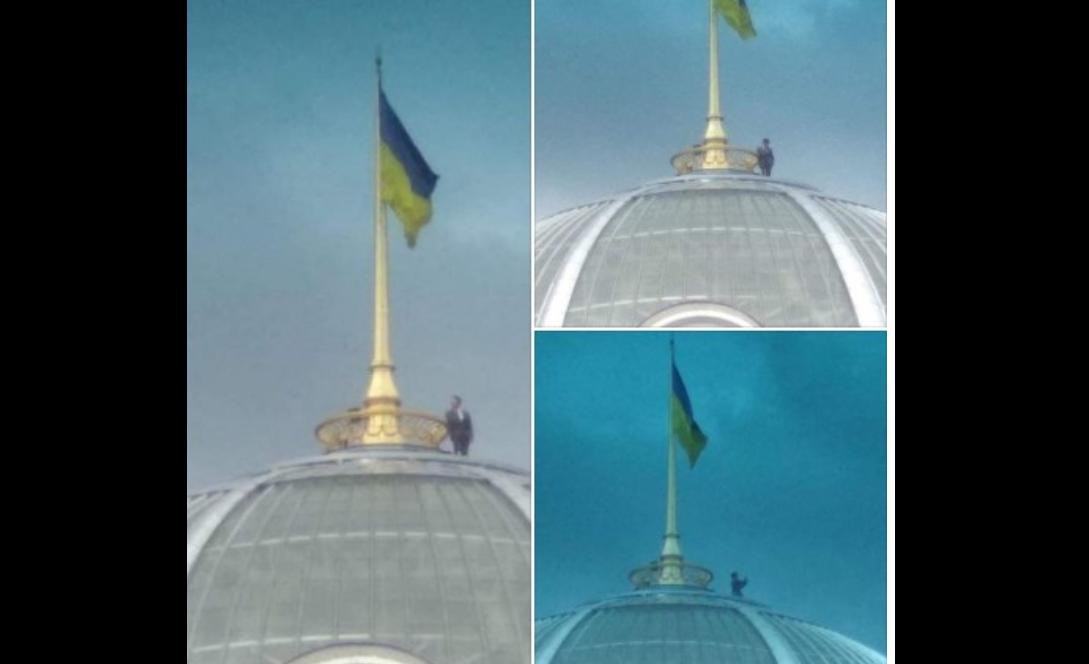 Зеленский, фото, соцсети  Верховной Рады  купол