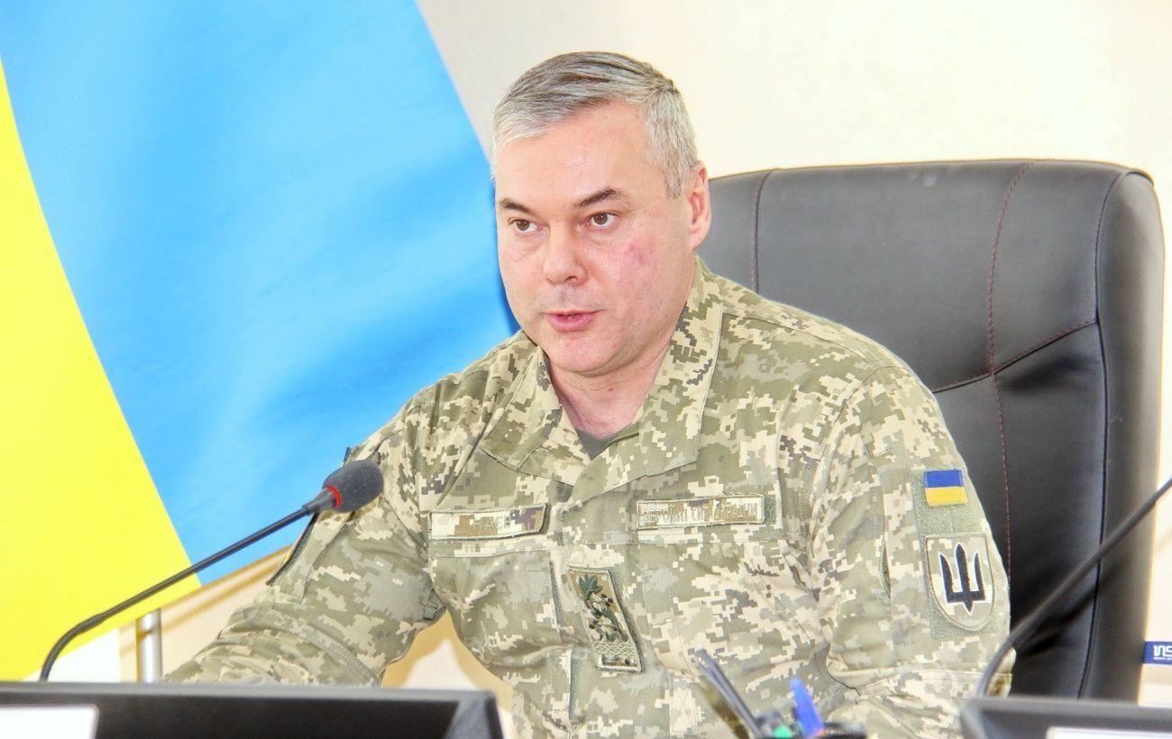 РФ не хочет мирной деоккупации Крыма и в любой момент перейдет к боевым действиям на Юге Украины – Наев