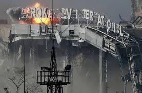 киборги, донецкий аэропорт, армия украины, всу, терроризм, днр, донецк, пытки, истязания, новости украины