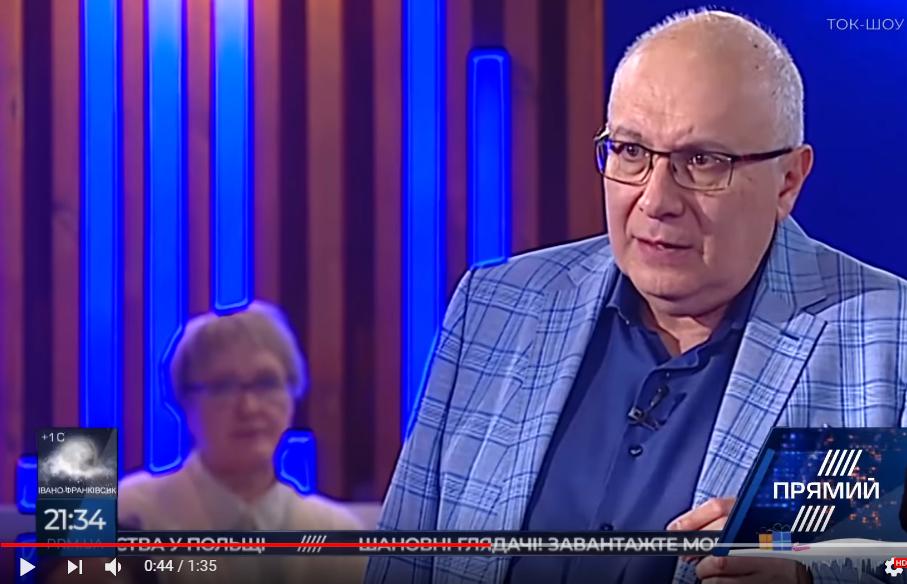 Что Путин сделает с Зеленским: Ганапольский рассказал, что будет после избрания комика президентом