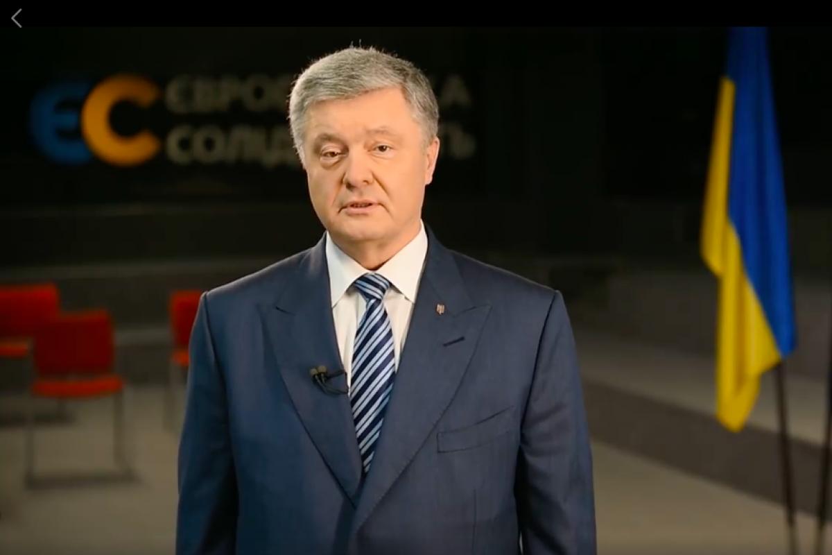 """Порошенко публично обратился к Зеленскому: """"За целый год палец о палец не ударили"""", видео"""