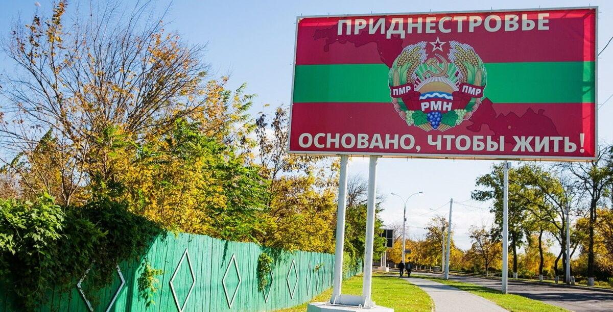 """""""Приднестровье: основано, чтобы жить"""" – куда хочет эмигрировать молодежь из т.н. """"республики"""""""