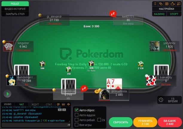 Где играть в онлайн-покер из Украины? Обзор Покердома