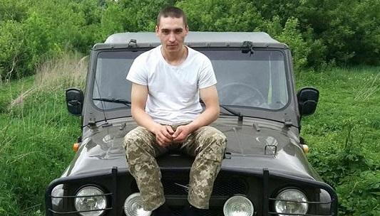 украина, герои украины, война, донбасс, александр цапенко, фото, позывной студент, память, днепропетровская область