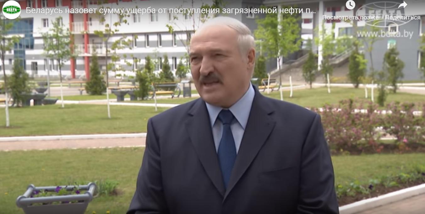 нефтепровод, Дружба, Беларусь, Россия, грязная нефть, убытки, Лукашенко, новости
