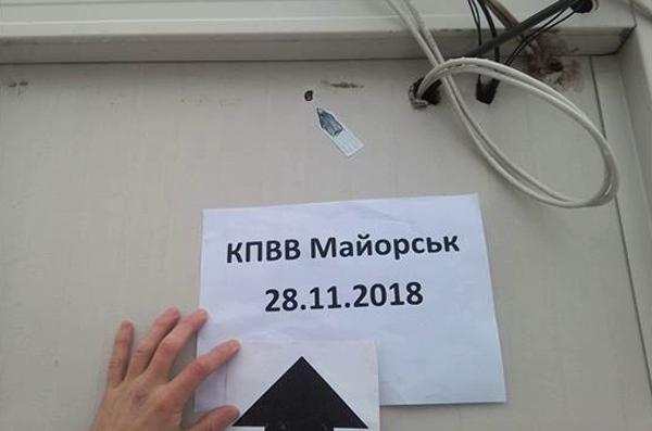 """Оккупанты ночью изрешетили пулями КПВВ """"Майорск"""": появились кадры"""