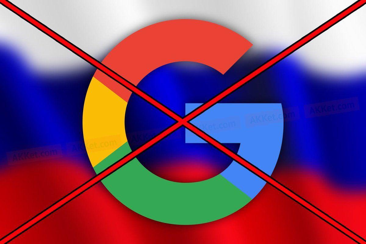 """Из-за попыток блокировки сервисов Google """"легли"""" системы ЦБ РФ"""